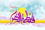 پیغمبر اسلام (ص)کسی غزوہ پر جاتے ہوئے سب سے آخرمیں  اور غزوہ سے واپسی پر سب سے پہلے حضرت فاطمہ کی زیارت کرتے تھے