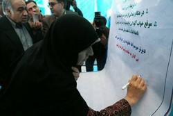 معاون رئیسجمهور میثاق نامه کمپین «نه به تصادفات» را امضا کرد