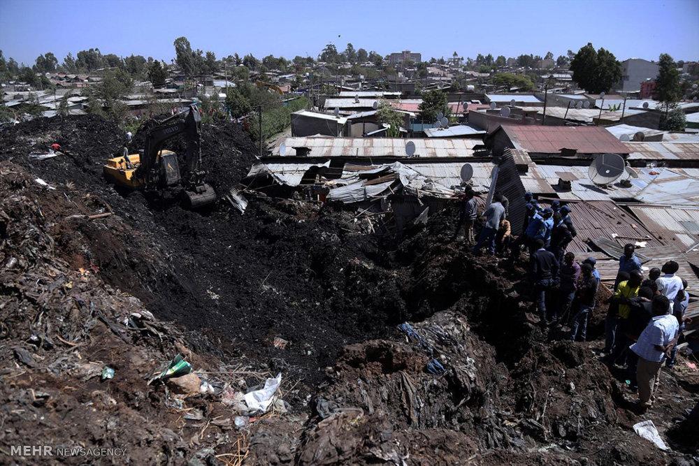 سقوط کوه زباله در اتیوپی