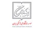 حضور ایران در چهار نمایشگاه کتاب خارج از کشور در فروردین ۹۶