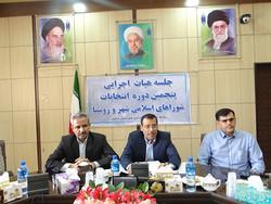 هیئت اجرایی انتخابات شوراهای شهرستان دشتی مشخص شدند