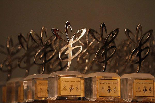 برگزیدگان سیزدهمین جشنواره ملی موسیقی جوان معرفی شدند