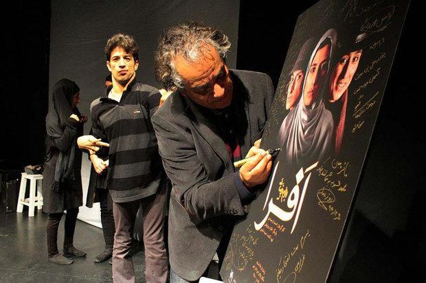 احمد ارجمندی را با افتخار به تئاتر معرفی می کنیم
