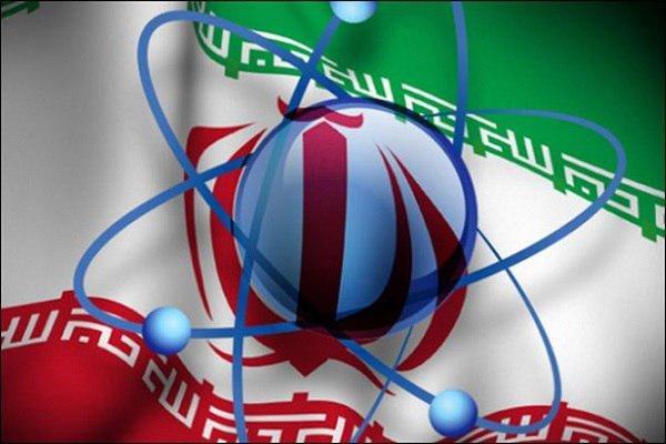 ایران، آژانس بین المللی انرژی اتمی