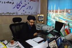 سید محمد سیدی