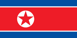 N Korea calls for Forum of International Legal Experts