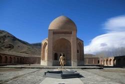 شمال آذربایجان غربی