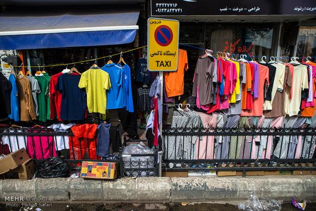 حال و هوای عید در قزوین
