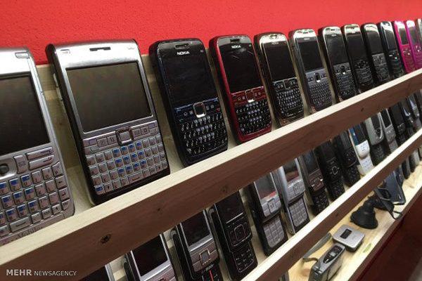 جریمه یک شرکت وارد کننده موبایل در مشهد