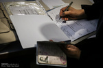 ۲۹۲۶ نفردر انتخابات شوراهای شهر و روستا در زنجان ثبت نام کردند/فرصت ثبت نام تا ساعت ۲۴ امشب