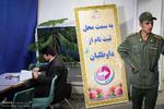 قطع روند ثبتنام داوطلبان انتخابات شوراها به دلیل نقص فنی در سایت