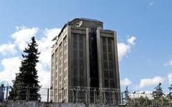 Terrorist organizations target Russian Embassy in Damascus