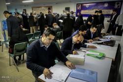 16375 شخصا يتقدمون بطلبات الترشيح للانتخابات البلدية
