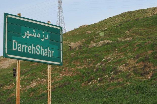 دره شهر؛ شهر باستانی استان ایلام در انتظار گردشگران