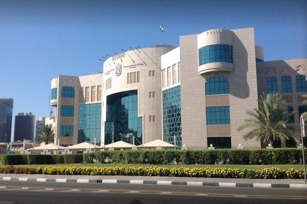 وزارت خارجه امارات