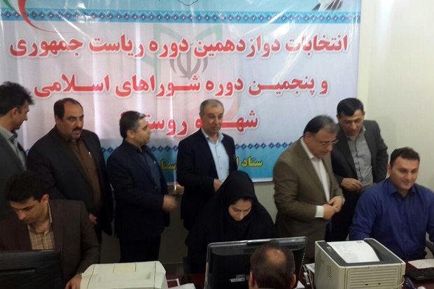 آغاز ثبت نام انتخابات شورای اسلامی شهر و روستا در گلستان