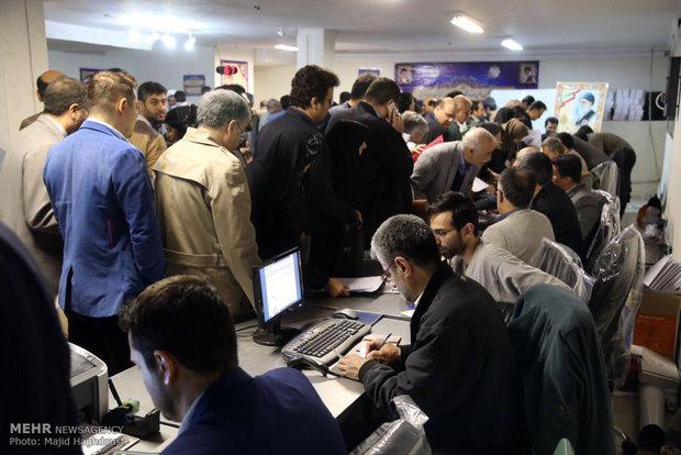 اولین روز ثبت نام داوطلبان انتخابات شوراها در تهران پایان یافت