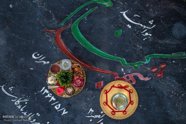 لحظه تحویل سال در جوار مقبره شهدای گمنام باراجین و مزار شهدای امامزاده حسین قزوین