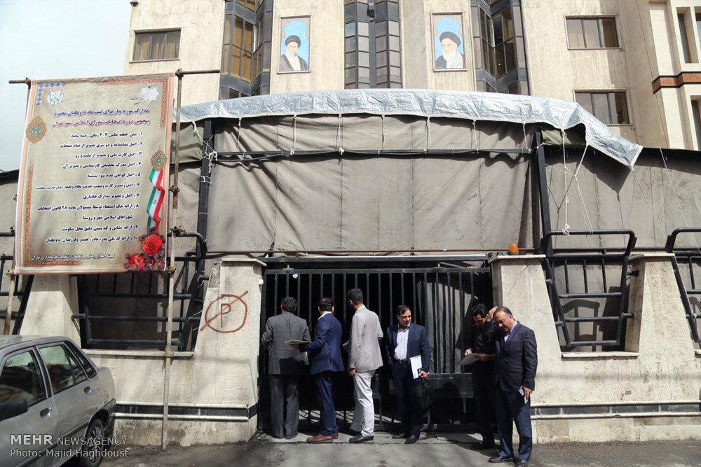 ثبت نام از داوطلبان انتخابات شوراها