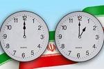 فردا شب، ساعت رسمی کشور یک ساعت به عقب کشیده می شود