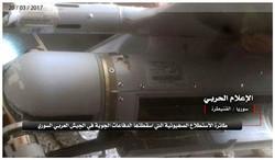المضادات السورية تسقط طائرة تجسس إسرائيلية