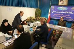 صلاحیت ۷۱ داوطلب انتخابات شوراهای شهر در استان همدان احراز نشد
