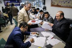 اليوم الثاني لتسجيل المرشحين للانتخابات البرلمانية في طهران/صور