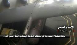 Israeli Spy Drone