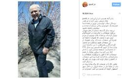 Zarif's Instagram