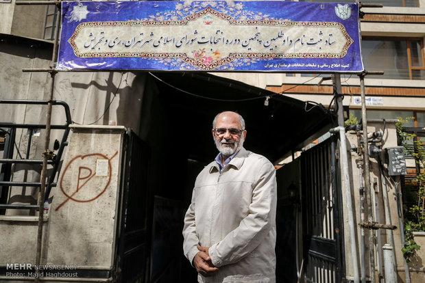 اليوم الثاني لتسجيل المرشحين لانتخابات البرلمانية في طهران