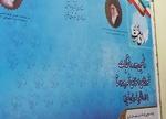 روز چهارم ثبت نام انتخابات شوراها آغاز شد