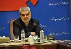 Iran Industry, Mining