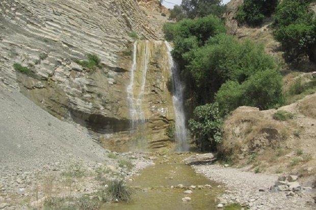 آبشار «اما»؛ از خارق العاده ترین آثار طبیعی استان ایلام