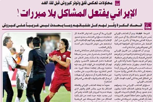 حمله قطریها به سرمربی تیم ملی ایران