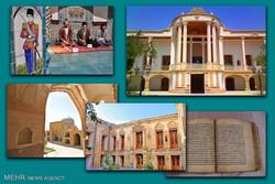 گردشگری استان مرکزی