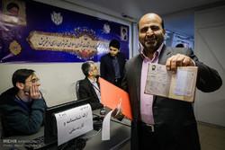 چهارمین روز ثبت نام از داوطلبان انتخابات شوراها