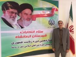 ١١٢٢ نفر در سطح شهرستان کرمانشاه ثبت نام خود را نهایی کردند