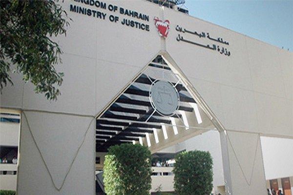 3 أحكام جديدة بالإعدام في البحرين