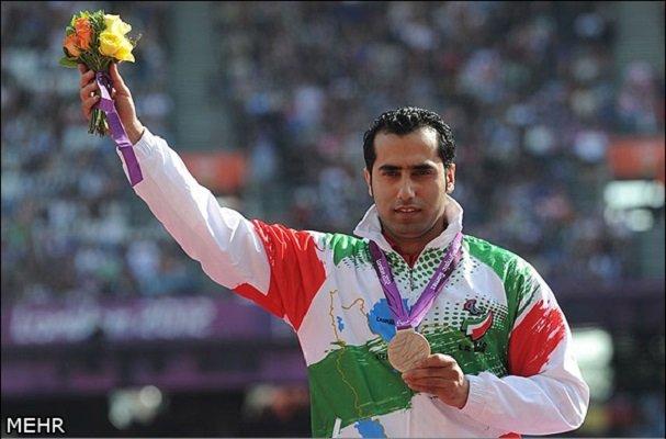 Görme engelli İranlı sporcudan büyük başarı