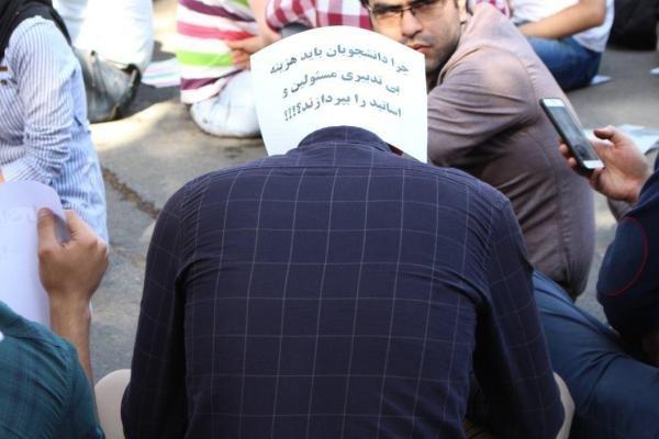 مهم ترین مطالبات دانشجویان در سال ۹۵/ اعتراض به پولی شدن آموزش