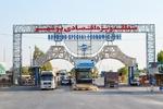 اعتراض کارکنان منطقه ویژه اقتصادی بوشهر به مشکلات معیشتی