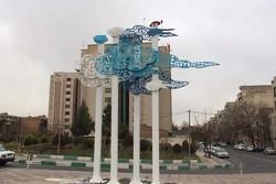 هنرهای بهاری در تهران