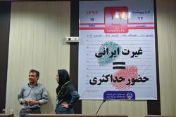 پنجمین روز ثبت نام از داوطلبان انتخابات شوراها شیراز