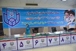 افزایش۱۰.۳ درصدی داوطلبین دوره پنجم شورای شهرستان شیراز