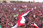Yemenis rally in Sana'a on 2nd anniversary of Saudi war