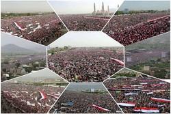 تظاهرة غير مسبوقة بصنعاء في السنوية الثانية للعدوان على اليمن