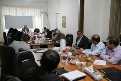 شورای مرکزی جبهه نیروهای انقلاب