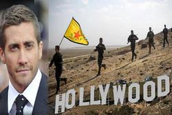 هالیود و کردهای سوریه