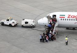 اقتصاد فرودگاه