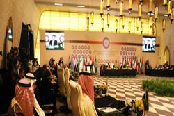 اجلاس اعراب در اردن